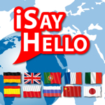 iSayHello travel dictionary for iPhone and Android iSayHello, the talking travel phrasebook and language trainer for iPhone, iPod Touch and Android smartphones