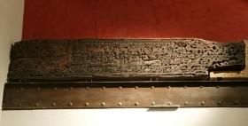 La exposición Arte y cultura de Al-Andalus.